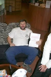 Сергей Капшай
