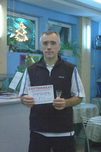 Юрий Дмитренко - победитель в верхнем дивизионе