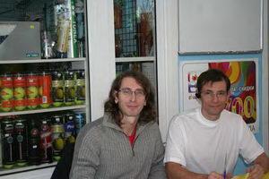 Дмитрий Метелица (на фото слева) и Шатров Вячеслав – оргкомитет турнира