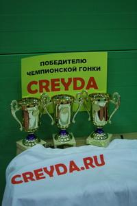Кубки, футболки, Creyda