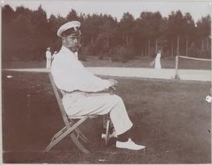Николай ii на корте