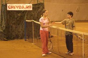 До новых теннисных встреч!