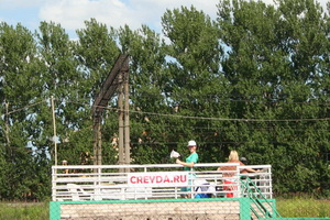 Creyda.ru - как всегда на высоте!
