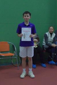 Александр Марков получил грамоту за победу в турнире 8 февраля