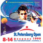 Логотип турнира Saint-Petersburg Open 1999