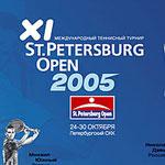 Логотип турнира Saint-Petersburg Open 2005