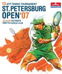 Логотип турнира Saint-Petersburg Open 2007