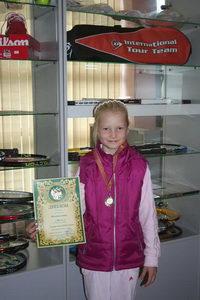 Мазепова Алина - 3 место (девушки до 10 лет)