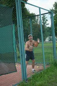 Можно взять уроки тенниса. Плохому не научат - это точно