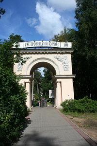 Вход в парк - образцово-показательная арка, знаменующая собой начало здоровой жизни