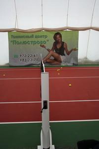 за которыми закатали первоклассный хард, для тренировки мастеров тенниса